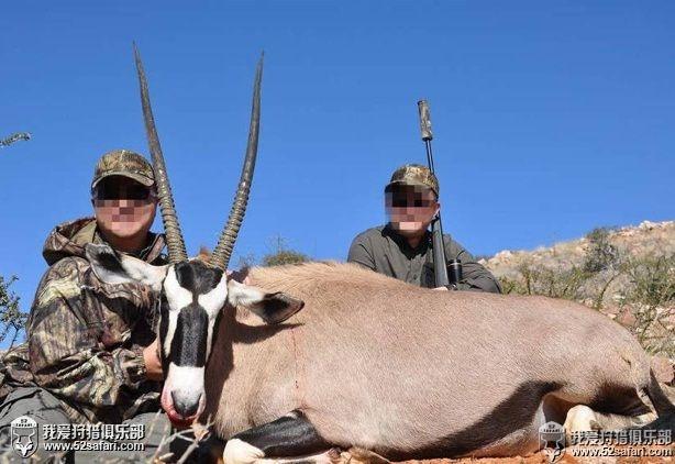 国际狩猎之旅