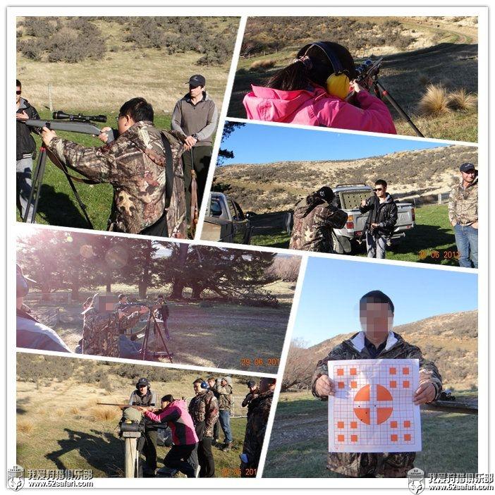新西兰狩猎培训