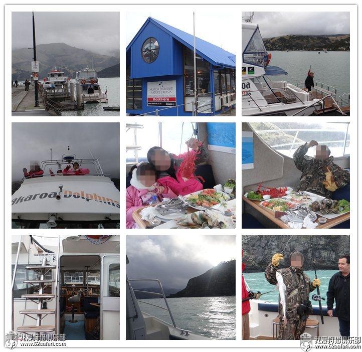 新西兰钓鱼团