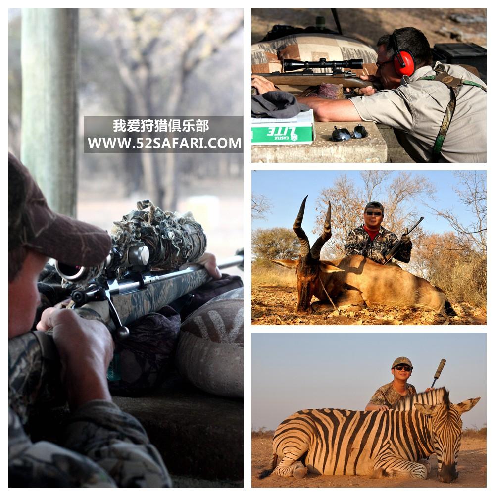 南非狩猎培训
