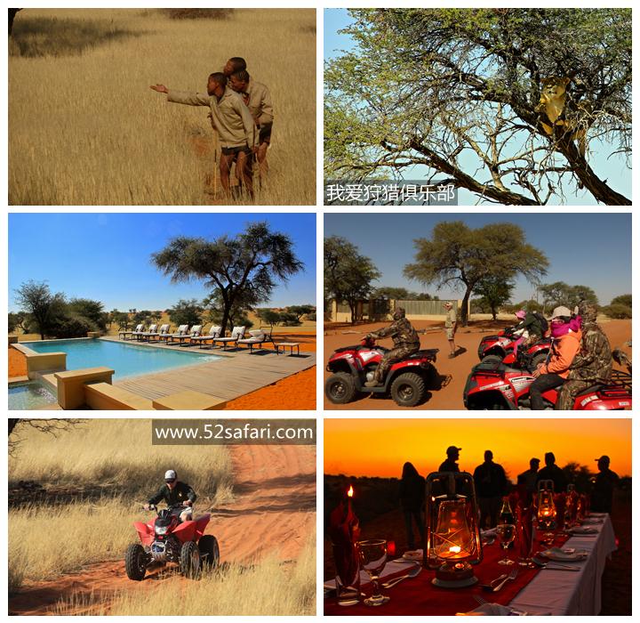 纳米比亚 狩猎 我爱狩猎俱乐部 娱乐活动 ATV SPA