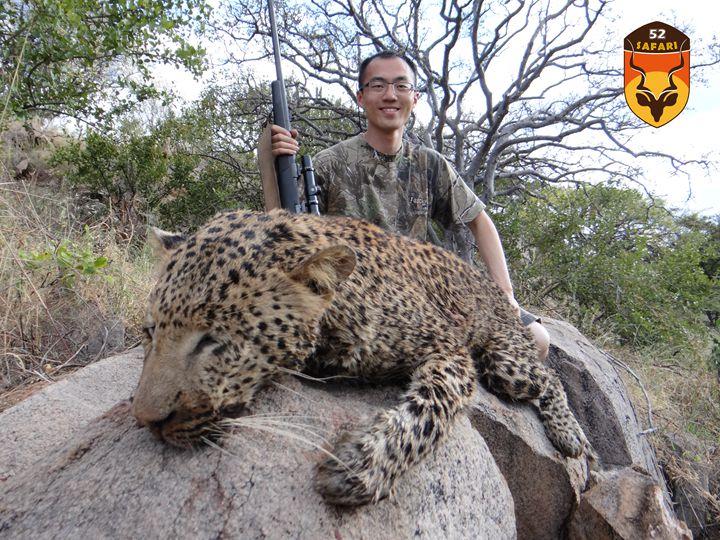 纳米比亚狩猎