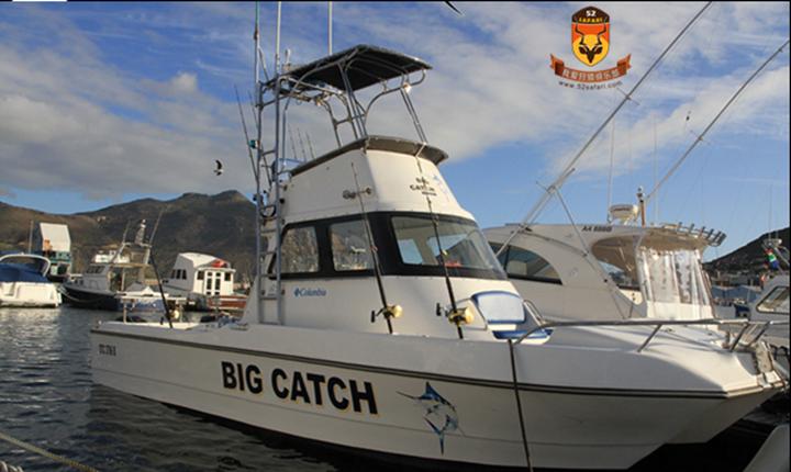 南非 国外狩猎 国际狩猎 打猎 狩猎 南非狩猎 南非海钓 海钓 开普敦海钓 国外海钓 国际海钓
