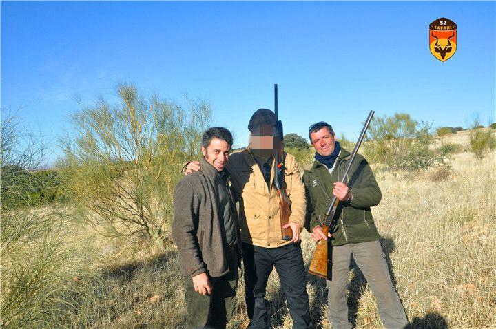 西班牙旅游狩猎