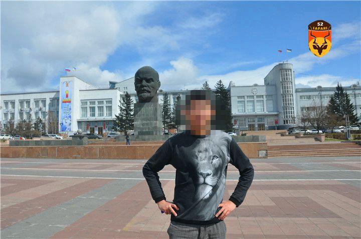 俄罗斯旅游